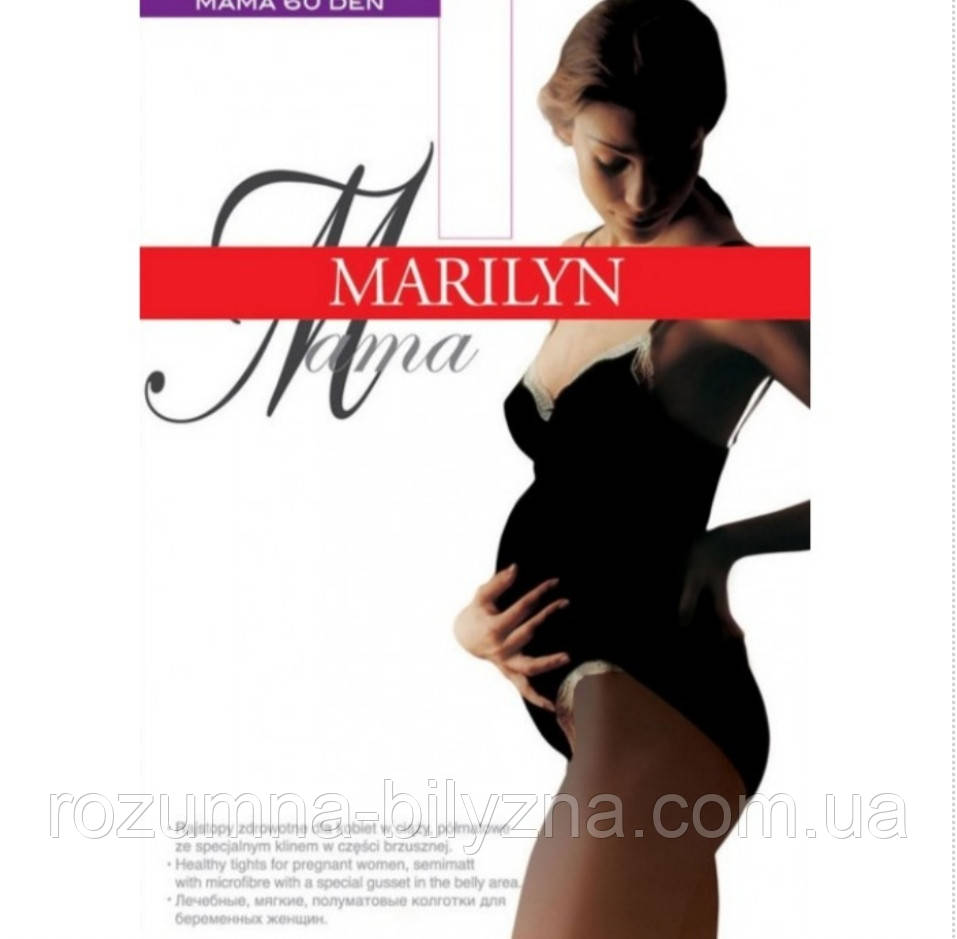 Колготи для вагітних бронзовий колір 60 ден розмір 2,4 TM Marilyn
