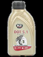 Жидкость тормозная K2 DOT 5.1 500 г (T105)