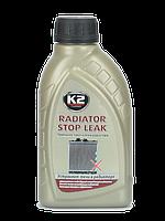 K2 - Герметик радіатора STOP LEAK 400 мл (рідкий)