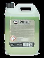 K2 - Автошампунь для безконтактної мийки DIPER 5 кг