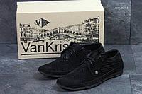 Летние мужские замшевые VanKristi,черные,перфорация, фото 1