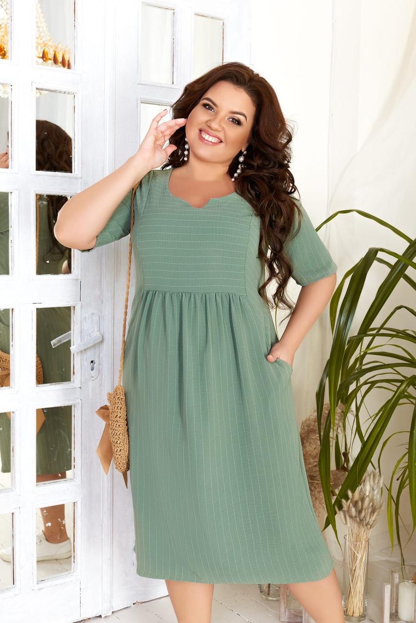 Платье большого размера онлайн