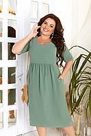 Платье большого размера онлайн, фото 1