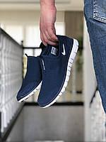 Кроссовки для мужчин сетка хит темно синие в стиле Nike Free Run 3.0