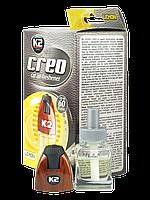 Ароматизатор K2 CREO BROWN лимон 8 мл (V302)
