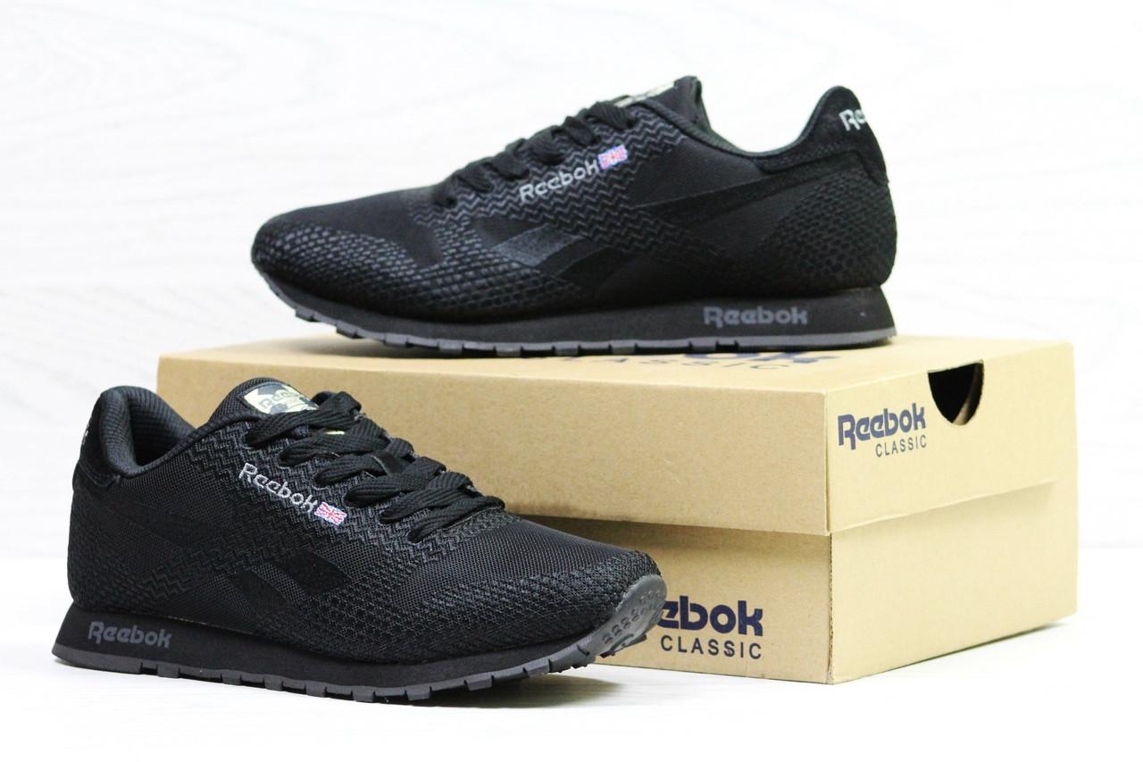 Мужские кроссовки Reebok,текстиль,сетка,черные 46р