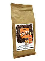 """Кофе в зернах ароматизированный """"Амаретто"""" 100% Арабика, 1кг"""