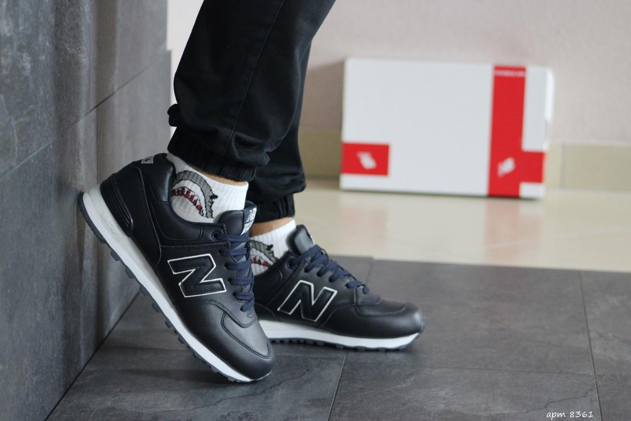 Мужские кроссовки New Balance 574,кожаные,темно синие