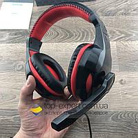 Игровые наушники с микрофоном G-Listen G1 геймерские проводные для компьютера и ноутбука красные