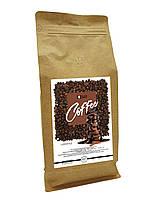 """Кофе в зернах ароматизированный """"Баварский шоколад"""" 100% Арабика, 1кг"""