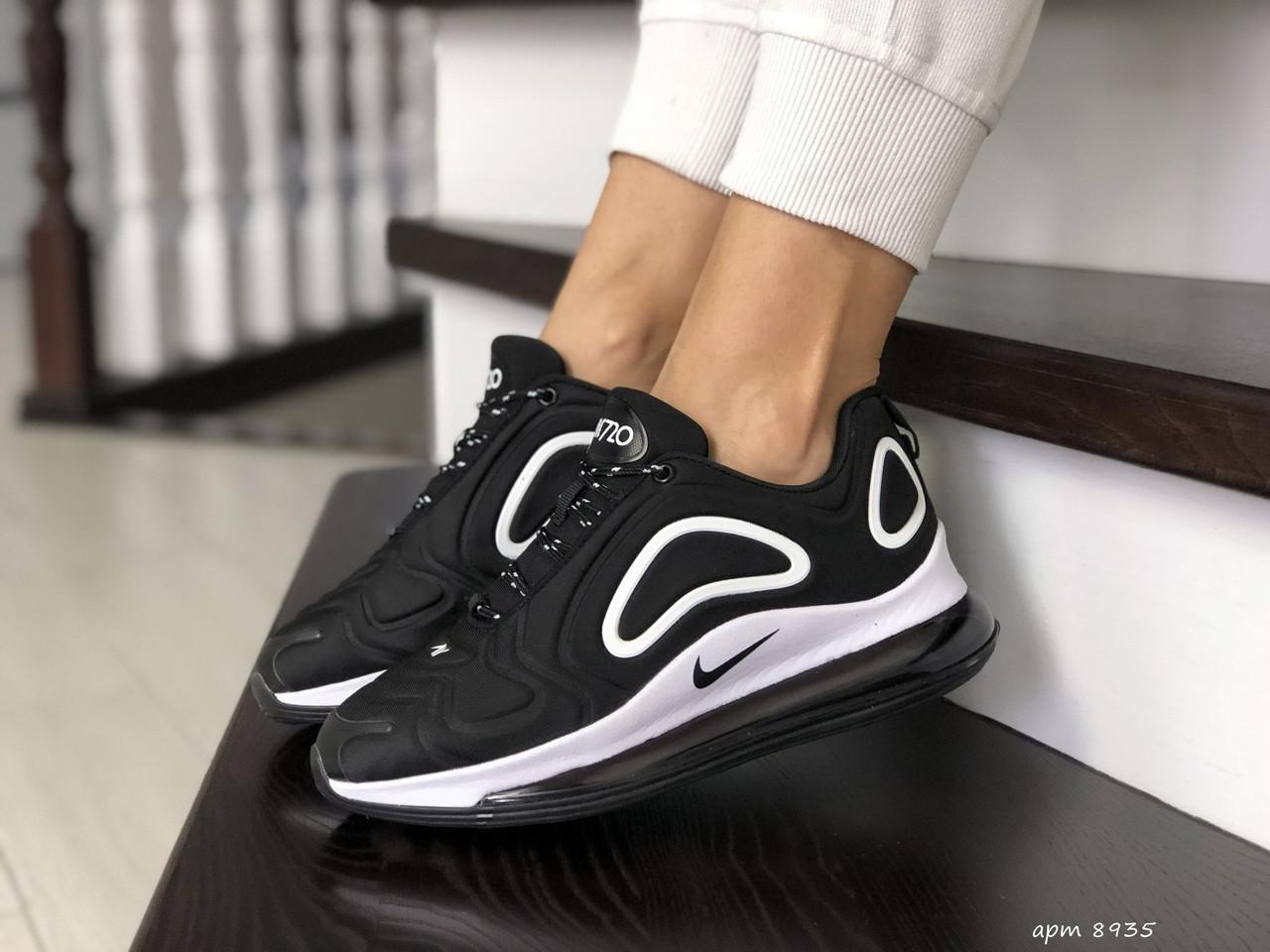 Модные женские кроссовки Nike Air Max 720,черно белые