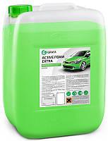 Grass Active Foam Extra (150-300 г/л) Активная пена для мойки авто, 23 кг (800021)