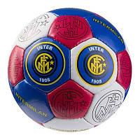 Футбольний м'яч Grippy Inter, синій