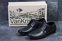 Летние мужские кожаные VanKristi,черные,перфорация 42,45р, фото 1