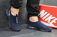 Мужские летние кроссовки Nike Free Run 3.0 темно синие 45,46р, фото 1