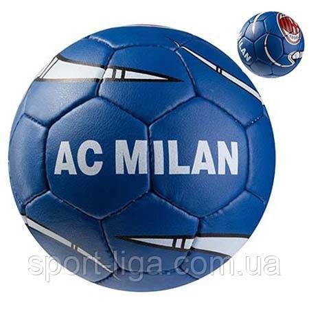 Футбольный мяч Grippy Milan, синий