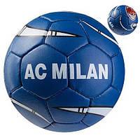Футбольный мяч Grippy Milan, синий, фото 1