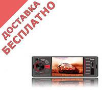 Автомагнитола Fantom FP-4040 Black/Multicolor MP5 ресивер с Bluetooth, фото 1