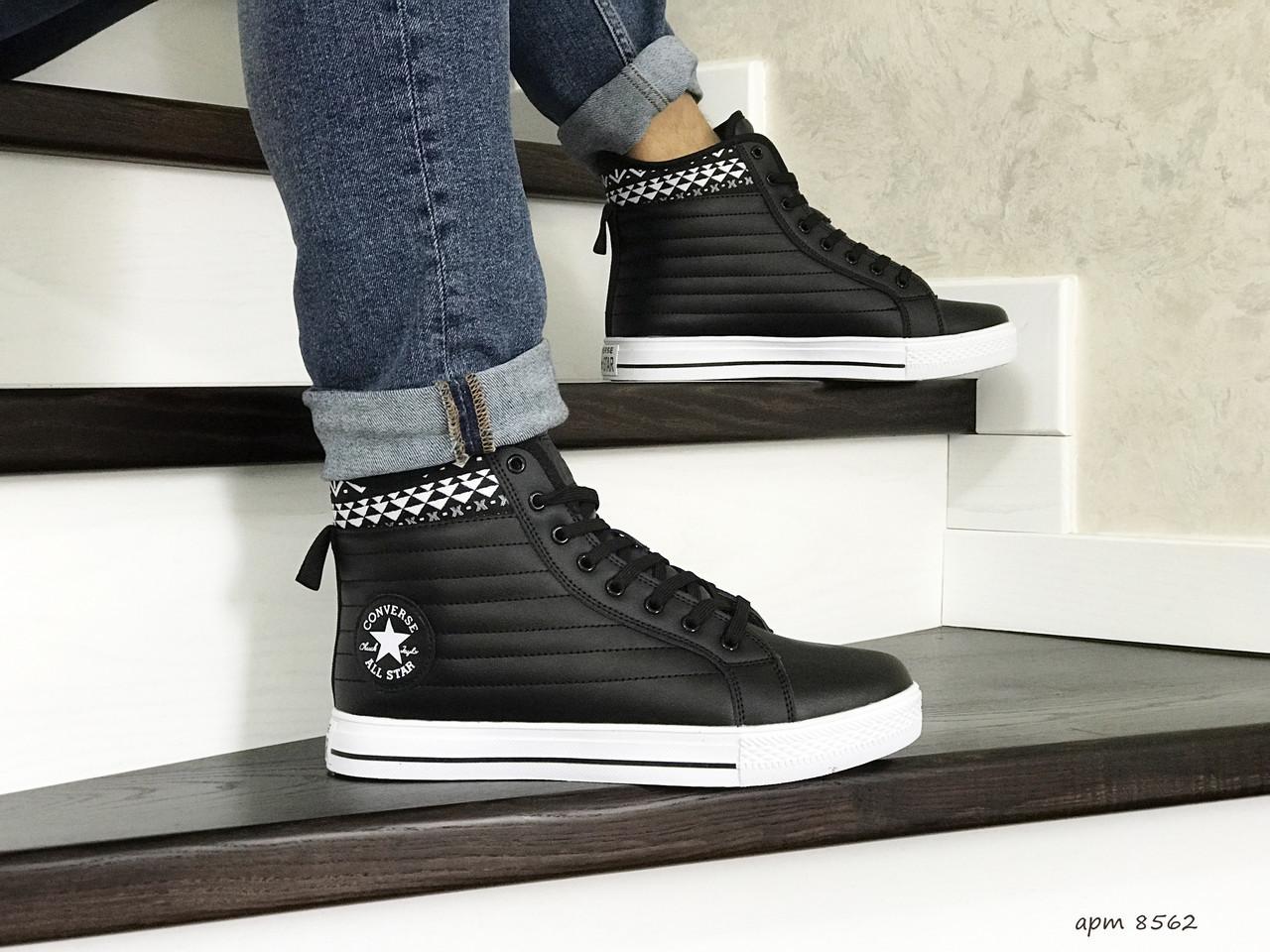 Мужские высокие кроссовки (термо) Converse All Star,черно-белые 44,46р