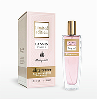 Elite TESTER Lanvin Merry Me LIMITED EDITION 110 мл