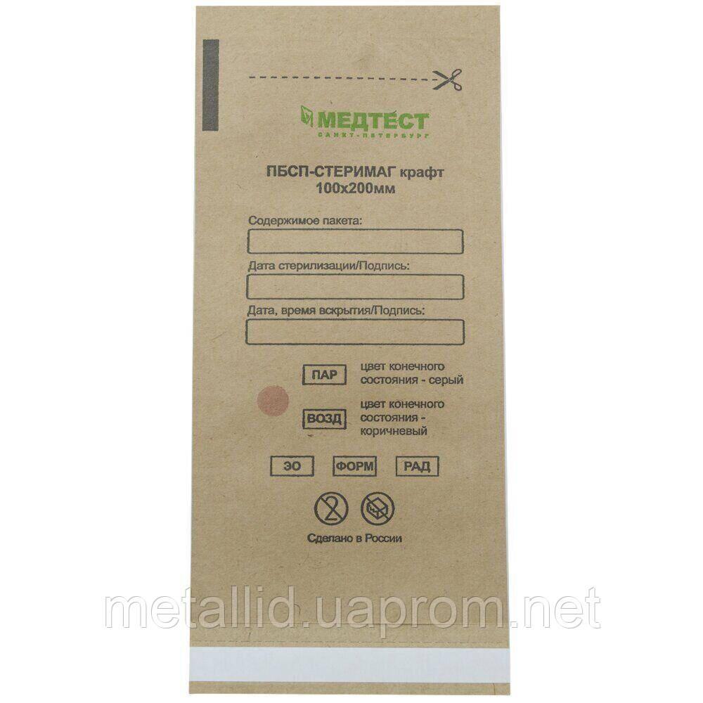 Крафт-пакеты МЕДТЕСТ 100 шт - 100 х 200 мм для стерилизации