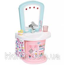 Умивальник туалетний столик Бебі Борн Baby Born Zapf Creation 824078