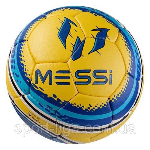 Футбольный мяч Grippy Messi