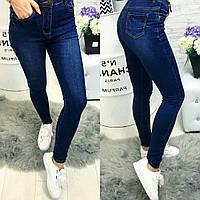 Женские стильные стрейчевые джинсы на флисе, фото 1