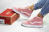 Зимние высокие кеды Vans Old Skool,Ванс замшевые,розовые, фото 1