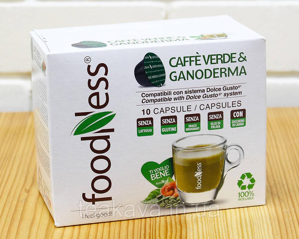 Капсули зеленого кава з ганодерми DOLCE GUSTO Foodness (14 р*10 шт), 140 грам (Італія)