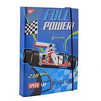 """Папка для тетрадей картонная В5 """"Full power"""""""
