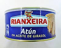 Тунец Rianxeira в подсолнечном масле 900г