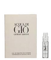Пробник аромата Giorgio Armani Acqua di Gio Pour Homme 1.2 ml