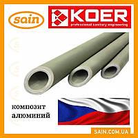 Koer 32 х 5.4 ппр труба композит алюминий