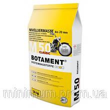 Botament M 50 Classic самовыравнивающаяся смесь для пола 0-20 мм, 25 кг