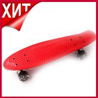Скейтборд, Пенни Борд Penny Board Fish Красный Светящиеся Колеса (Sd)