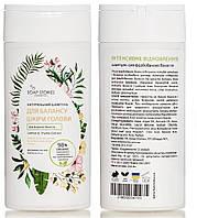 """Натуральний шампунь для жирного волосся """"Для балансу шкіри голови"""" з екстрактом чабрецю та лимону"""
