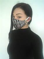 Маска защитная Пита зебра для лица (4-х слойная для лица многоразовая)