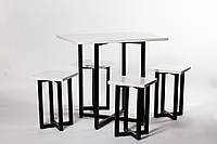"Стол на металлическом каркасе + 4 стула, серия ""Home"""