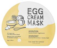 Яичная тканевая маска Too Cool For School EGG CREAM MASK Hydration, фото 1