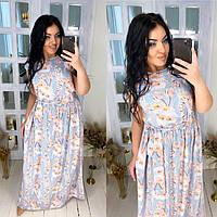 Красивое в пол платье ткань супер софт,принт 3D  размеры 42-56