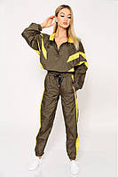 Женский спортивный костюм. Жіночий спортивний одяг, штаны + кофта. Осень - весна. Одежда.
