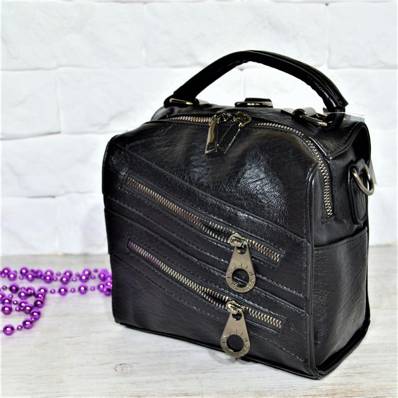 Сумка-рюкзак Молния Компакт городская женская