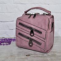 Сумка-рюкзак Молния Компакт городская женская, фото 1