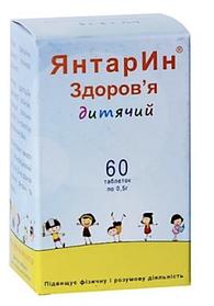 ЯнтарИн-Здоров'я Дитячий 60 табл