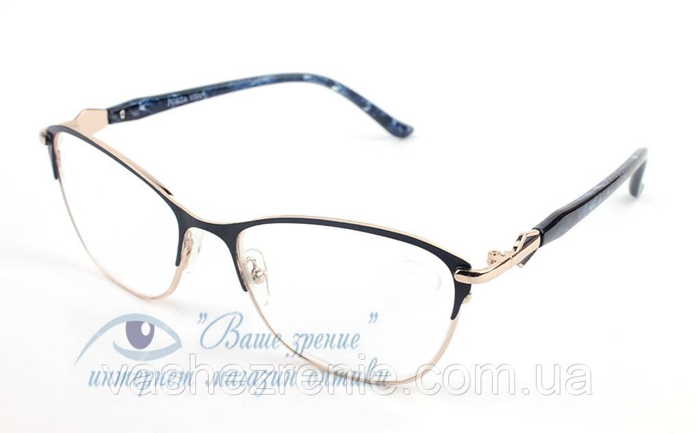 Очки женские для зрения (+2,0) Код: 293