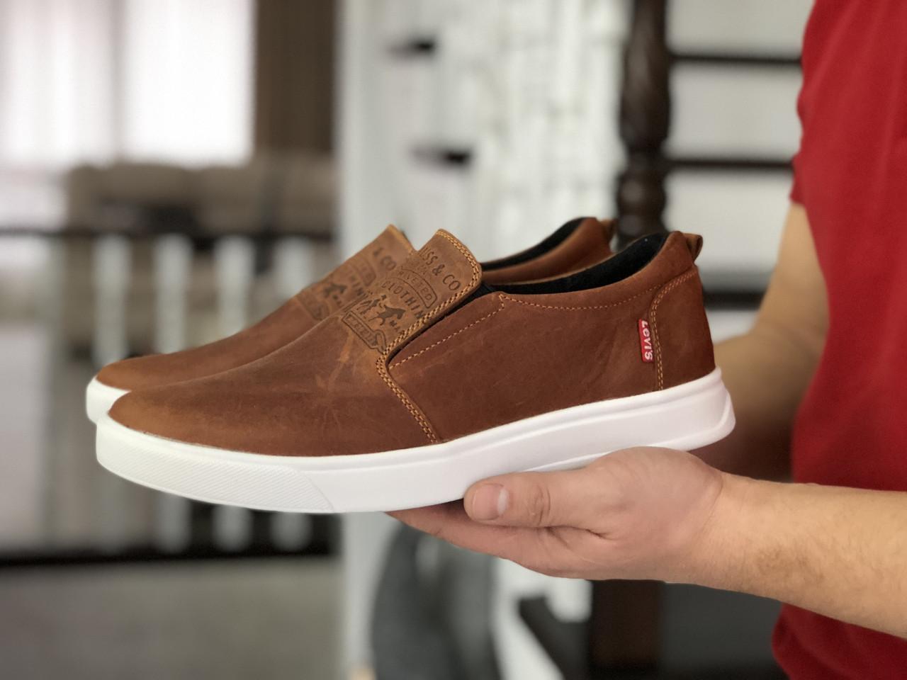 Стильные мужские кожаные мокасины (туфли) Levis,темно коричневые