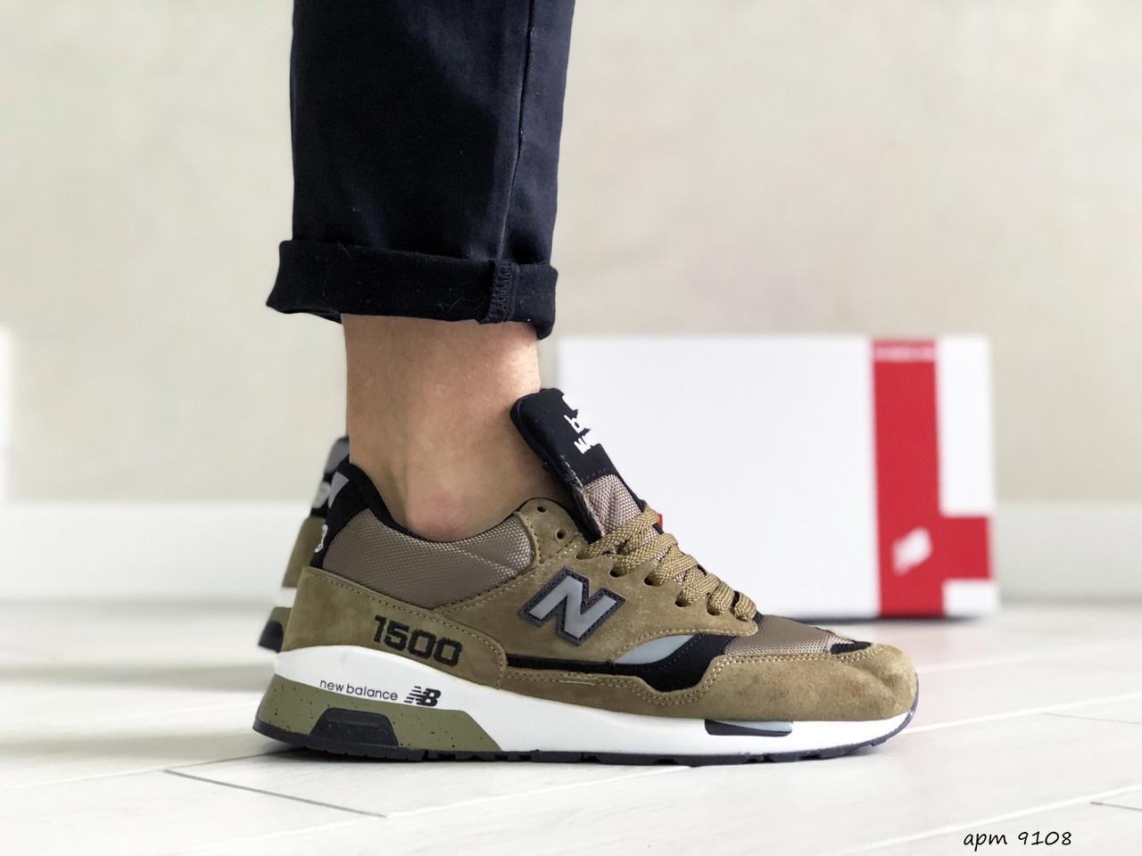 Замшевые мужские кроссовки New Balance 1500,темно зеленые