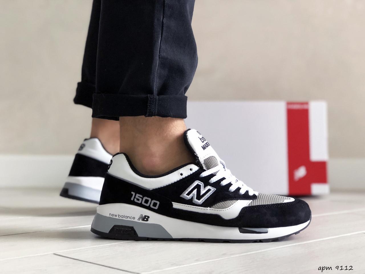 Замшевые мужские кроссовки New Balance 1500,белые с черным