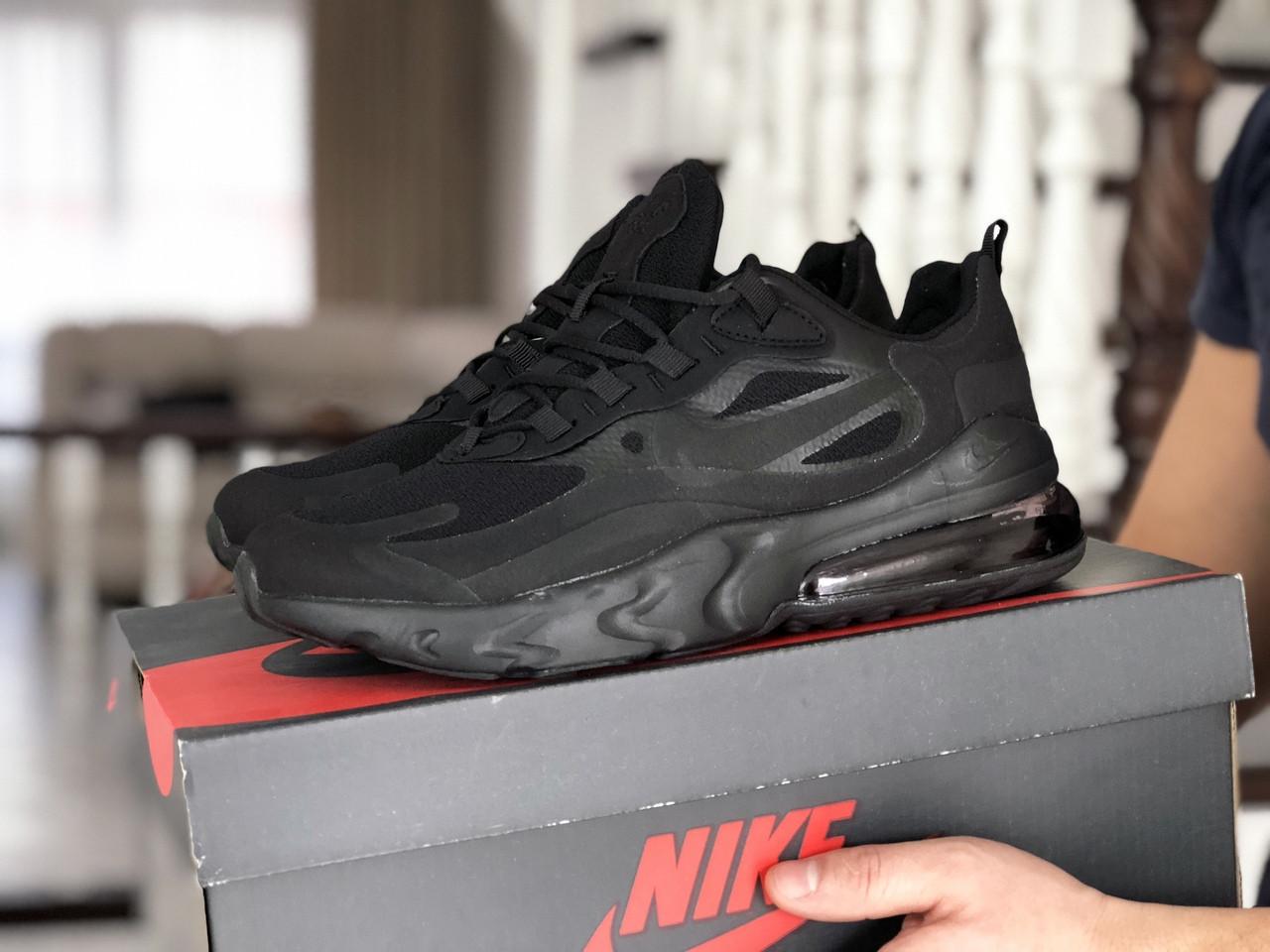 Модные кроссовки Nike Air Max 270 React,черные